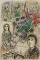 Marc Chagall (1887-1985) Easel with Flowers, Color Lithograph,