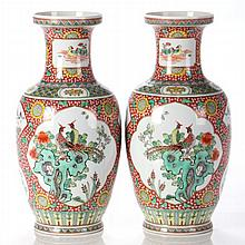 A Pair of Chinese Kutani Porcelain Vases, 20th Century.