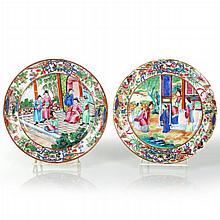 A Pair of Chinese Famille Rose Mandarin Pattern Porcelain Plates, 19th Century.