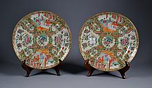 Pair of Antique19c Chinese Rose Medallion Plates A beautiful pair of fine rose medallion plates great decoration.9 3/4