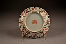 Chinese Famille Rose Dish Size : 5 3/8