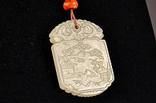 Chinese Carved White Jade Pendant