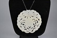 Carved White Jade Butterfly Size : 3 5/8