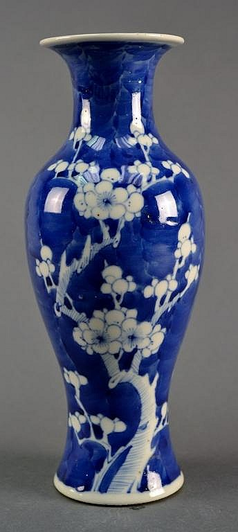 Antique Chinese Prunus Vase