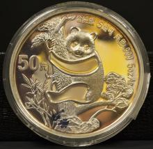 1987 CHINA SILVER 50 YUAN 5oz PANDA