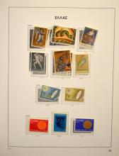 300+ Stamps from Greece 1978-1985