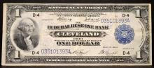 1918 $1 Federal Reserve Bank of Cleveland, OH VF