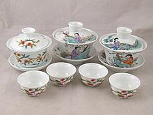 WITHDRAWN A set of four small Chinese ceramic teacups with
