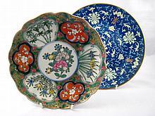 Two Oriental plates in overglaze enamels, one lotu