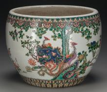 A CHINESE POLYCHROME PORCELAIN FISHBOWL 12-3/4 inches h