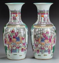 A PAIR OF MONUMENTAL CHINESE FAMILLE ROSE PORCELAIN VAS