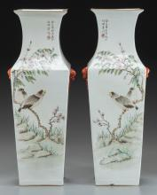 A PAIR OF CHINESE POLYCHROME PORCELAIN VASES 22-1/4 inc