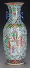 A CHINESE PORCELAIN VASE 22-3/4 inches high (57.8 cm)