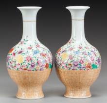 A PAIR OF CHINESE POLYCHROME PORCELAIN VASES, 20th cent
