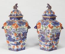 A PAIR OF CHINESE IMARI PORCELAIN CENSOR JARS 24 inches