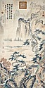明 唐寅 (1470 - 1523) 松雲山居圖 Tang Yin Ming Dynasty Scholars in the Mountain
