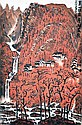 李可染 (1907 - 1989) 紅遍萬山 Li Keran Mountain Red Maple