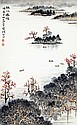 錢松喦 (1899 - 1985) 珠江春曉 Qian Songyan  Pearl River Early Spring