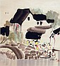吳冠中 (1919 - 2010) 小橋流水人家 Wu Guanzhong  Village Canal