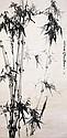 高奇峰 (1888 - 1933) 竹林雨後圖  Gao Qifeng  Bamboo Grove