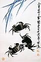 齊白石 (1864 - 1957) 蟹草圖 Qi Baishi  Crabs and Weed