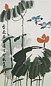 崔子范 (1915 - 2011) 香遠益清 Cui Zifan  Birds over Lotus Pond