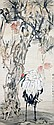 清 虛谷 (1824 - 1896) 松蔭立鶴圖 Xu Gu  Qing Dynasty  Crane