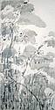 丁雄泉 (1928 - 2010) 芙蓉花蝗蟲圖 Walasse Ting  Locust and Peony
