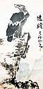 李苦禪 (1899 - 1983) 遠瞻 Li Kuchan  A Perched Hawk