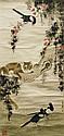 何香凝 (1878 - 1972) 喜鵲與豹圖 He Xiangning  Magpies and Leopard