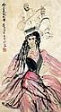 黃冑 (1925 - 1997) 塔吉克民間舞 Huang Zhou  Tajik Dancer with Musicians