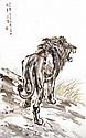 徐悲鴻 (1895 - 1953) 獅吼圖 Xu Beihong  Roaring Lion