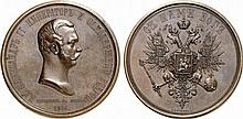 Russia.  Alexander II, 1855-1881.  Coronation Bronze Medal by A.  Lyalin and M.  Kuchkin, 1856.