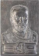 Russia.  Nicholas II, 1894-1917.  Portrait of Nicholas II, Large Rectangular Uniface Tin plaquette (ND).