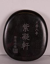 Chinese Carved Ink Stone w/ Box