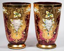 BOHEMIAN DECORATED GLASS PAIR OF VASES