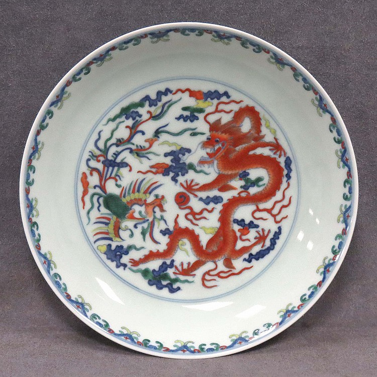 CHINESE DECORATED PORCELAIN BOWL