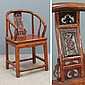 CHINESE CARVED HARDWOOD HORSESHOE BACK ARM CHAIR