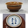 CHINESE BROWN GLAZE PORCELAIN BOWL