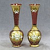PAIR VENETIAN GILT AND ENAMEL CRYSTAL VASES