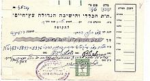 Four Receipts - Signatures of Rabbi Isser Zalman Meltzer, Rabbi Aryeh Levin, Rabbi Shlomo Zalman Auerbach, and Rabbi Yisrael Yaakov Fischer