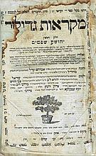 THE EARLY PROPHETS - LEMBERG (LVOV) 1809. WITH SIGNATURES OF RABBI YIRMIYAHU LAU AND RABBI ELIEZER ZUSMAN SOFER