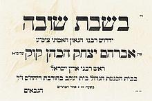 A Collection of Proclamations - Rabbi Avraham Yitzchak Ha'Cohen Kook