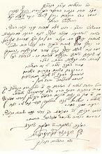 A letter of Rabbi Isaiah Asher Zelig Margaliyot to the lord Rabbi Avraham Kahn