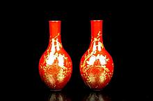 Pair Top Chinese Qing Gilt Red Glaze Porcelain Vases
