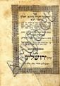 Zohar Yerushalayim. [1884]. Bereishit.