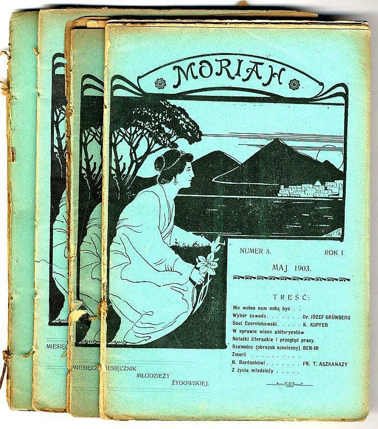 Periodical. Moriah. Lemberg, 1903. [9].