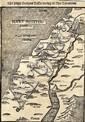 Map of Israel. Heinrich Bunting. Stockholm, 1595.