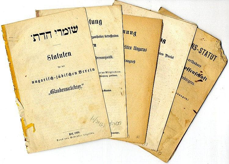 Austro-Hungary. Five Historic Booklets regarding Jewish Life in the 19th Century Monarchy.
