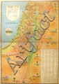 Map of Israel. Tel Aviv, 1949.